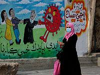 Коронавирус в Палестинской автономии: за сутки выявлены более 2200 заразившихся, 17 больных COVID-19 умерли
