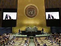 Махмуд Аббас предъявил Израилю ультиматум на Генассамблее ООН