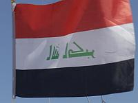 В Эрбиле прошел съезд иракских сторонников нормализации отношений с Израилем