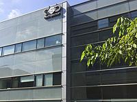 """СМИ: телефоны пяти министров Франции """"заражены"""" программой Pegasus, разработанной израильским NSO"""
