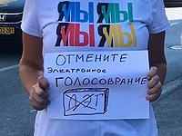 """В Тель-Авиве прошли одиночные пикеты в поддержку акции """"За честные выборы"""" в Москве"""