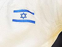 Гран-при в Загребе. Результаты израильских дзюдоистов