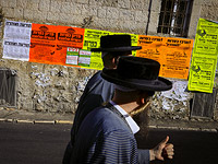 """Коронавирусный """"светофор"""" в Израиле: почти все """"красные"""" города – арабские, Иерусалим стал """"желтым"""", Гиватаим и Модиин – """"зеленые"""""""