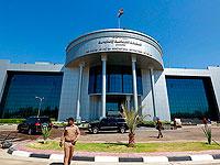 Здание Верховного суда Ирака