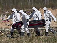 Коронавирус в России: объявлено о 805 умерших от COVID-19 за сутки