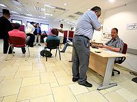 Во второй половине августа уровень безработицы составил 7,8%