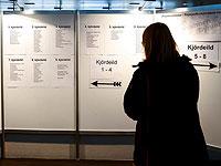 Исландия стала первой в Европе страной, где женщины составили большинство в парламенте