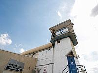 """Один из блоков тюрьмы """"Эшель"""" расформирован из-за угрозы бегства заключенных"""