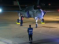 """Еще три новых истребителя F-35 """"Адир"""" прибыли в Израиль"""