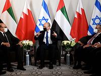 В Нью-Йорке состоялась встреча Беннета с министрами иностранных дел Бахрейна и ОАЭ