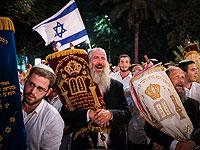Израиль готовится к празднику Симхат Тора, усилены меры безопасности