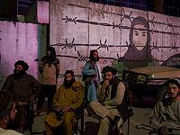 """Внешний вид талибов возмутил министра: """"Ислам в опасности"""""""