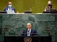 Глава правительства Израиля Нафтали Беннет выступает на Генассамблее ООН. 27 сентября 2021 года