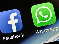 Работа Facebook, Instagram и WhatsApp восстановлена: названа причина сбоя, Цукерберг потерял за 7 часов $7 млрд
