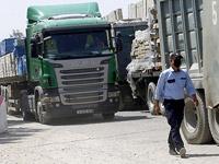 """""""Аль-Маядин"""" опубликовал условия ХАМАСа по закреплению режима прекращения огня с Израилем"""