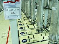 """Глава атомной программы Ирана: """"У нас более 120 кг обогащенного урана"""""""