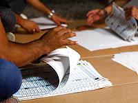 Выборы в Ираке: победил бойкот