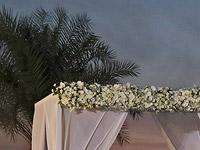 В Бахрейне состоялась первая за полвека еврейская хупа