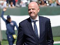 Президент Международной федерации футбольных ассоциаций (FIFA) Джанни Инфантино