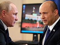 Официально названы дата и место переговоров Беннета и Путина в России: 22 октября в Сочи