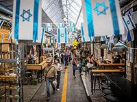 Международный валютный фонд повысил прогноз по экономике Израиля
