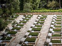 На военном кладбище в Иерусалиме похоронят солдата, погибшего в результате дорожного происшествия
