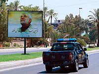 Власти Ирана сообщили об аресте десяти иностранных шпионов