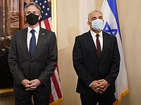 Госсекретарь США на встрече с Лапидом подтвердил право Израиля на самооборону
