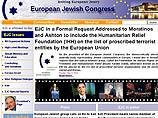 """Европейский еврейский конгресс требует внести IHH в """"черный список"""" Евросоюза"""