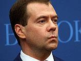 Медведев подписал закон о бесплатном выделении земли для приоритетных проектов