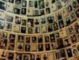 """""""Зал Имён"""" в национальном мемориале Катастрофы """"Яд ва-Шем"""" в Иерусалиме"""