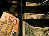 Итоги валютных торгов: курс доллара не изменился, курс евро возрос
