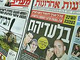 Первые полосы сегодняшних израильских газет