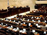 Законодательная комиссия Кнессета утвердила создание экономического суда