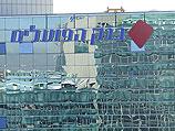 """Банк """"Апоалим"""" (Тель-Авив)"""