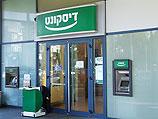 """Банк """"Дисконт"""" (Тель-Авив)"""