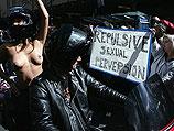 Эротическая ярмарка в Окленде. Еврейская община против