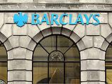 Банк Barclays заплатит 300 миллионов долларов за нарушение антииранских санкций