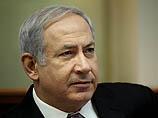 Нетаниягу предлагает палестинцам: замораживание в обмен на признание