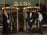 Банк UBS издал новый дресс-код: регламентирован цвет белья и узор носков