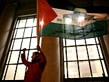 Республика Перу объявила о признании государства Палестина