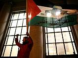 "Суринам стал предпоследним государством Южной Америки, признавшим ""независимую Палестину"""