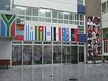 """В школе """"Бялик-Рогозин"""". Тель-Авив, 28 февраля 2011 года"""
