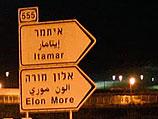 ПА: поселенцы атаковали несколько домов в палестинских деревнях возле Итамара