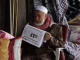 На базаре в Газе
