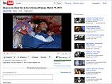 Снимки жертв теракта в Итамаре возвращаются на YouTube. Одна из страниц, 15 марта 2011 года