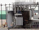 """Япония не позволяет израильским специалистам заглянуть внутрь """"Фукусимы-1"""""""