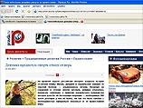 """21 марта на сайте российского издания """"Правда.ру"""" была опубликована статья, посвященная Алине Милан, под заголовком """"Девушка предпочла смерть отказу от веры"""" (первоначальное название статьи: """"Тяжелобольная девушка умерла за православие"""")"""
