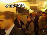 Депутаты снова проголосовали за проверку финансирования полетов Нетаниягу