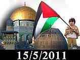 В Египте призвали к третьей интифаде против Израиля с участием египтян